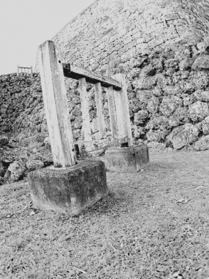Nakagusuku Castle Hitching Post